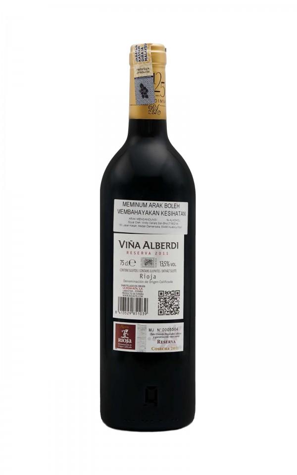 La Rioja Alta, Vina Alberdi Reserva