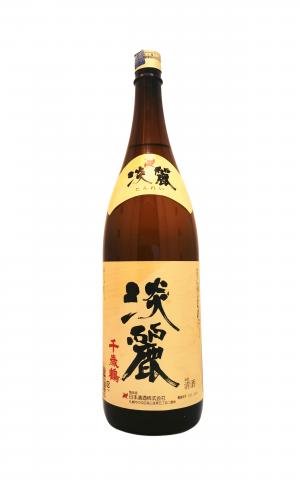 Chitosetsuru Tanrei