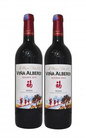 La Rioja Alta S.A, Vina Alberdi Reserva 2015 X2 COMBO